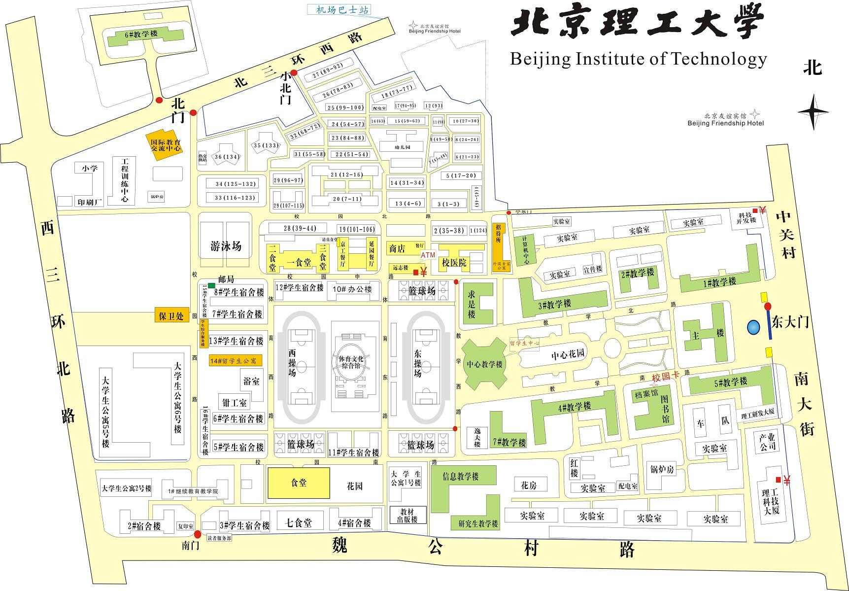 北京理工大学专业排名 北京理工大学好专业 北京理工大学专业