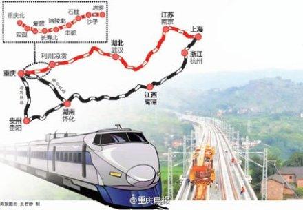 沪汉蓉铁路渝利段_渝利铁路线路图