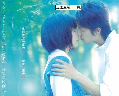 校园纯爱文排行榜_超好看的日本纯爱电影排行榜