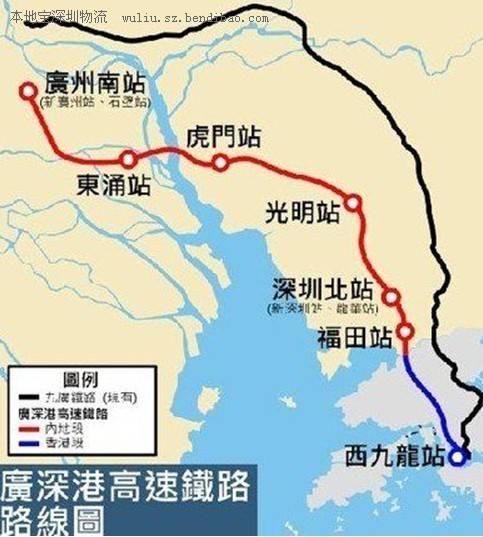 14最新广深港高铁线路图