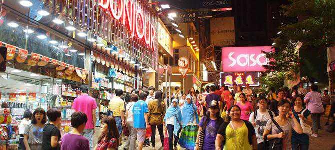 ...香港最大的化妆品连锁店   香港化妆品价格比大陆便宜很多有...