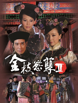 2019最新香港电视剧排行榜_今天有人说我看TVB很土