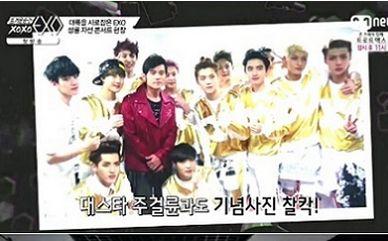 EXO成员和周杰伦合照图片