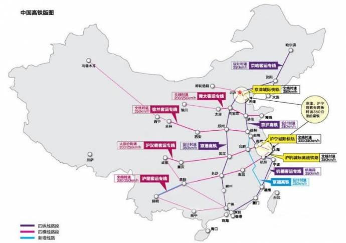 2014 2015高铁规划图 2014铁路开工项目图