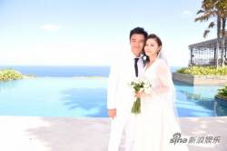 钟镇涛范姜结婚照