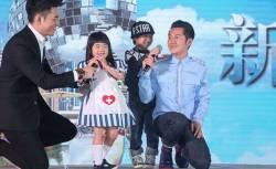 曹格宣传北京个唱 否认姐姐退出爸爸2