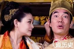 河东狮吼:盘点中国历史上怕老婆八大名人