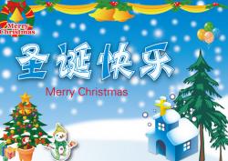2014香港圣诞节假期安排