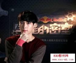 EXO LAY 录制中国综艺节目《星星的密室》