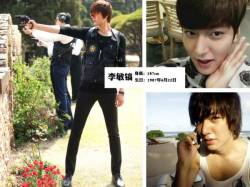 图揭韩国男神真实身高 你的男神符合标准吗